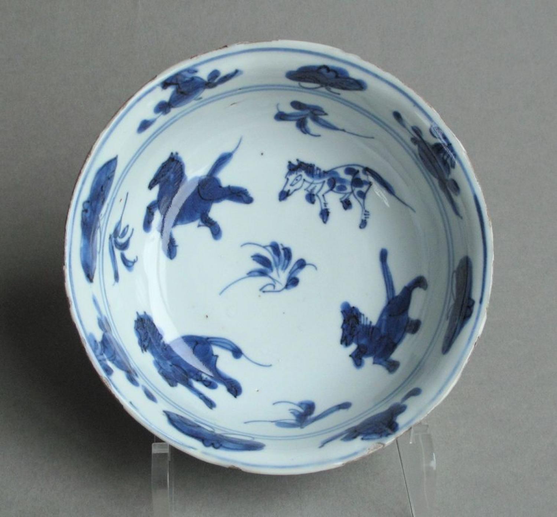 Chinese late Ming ko-sometsuke bowl, Tianqi