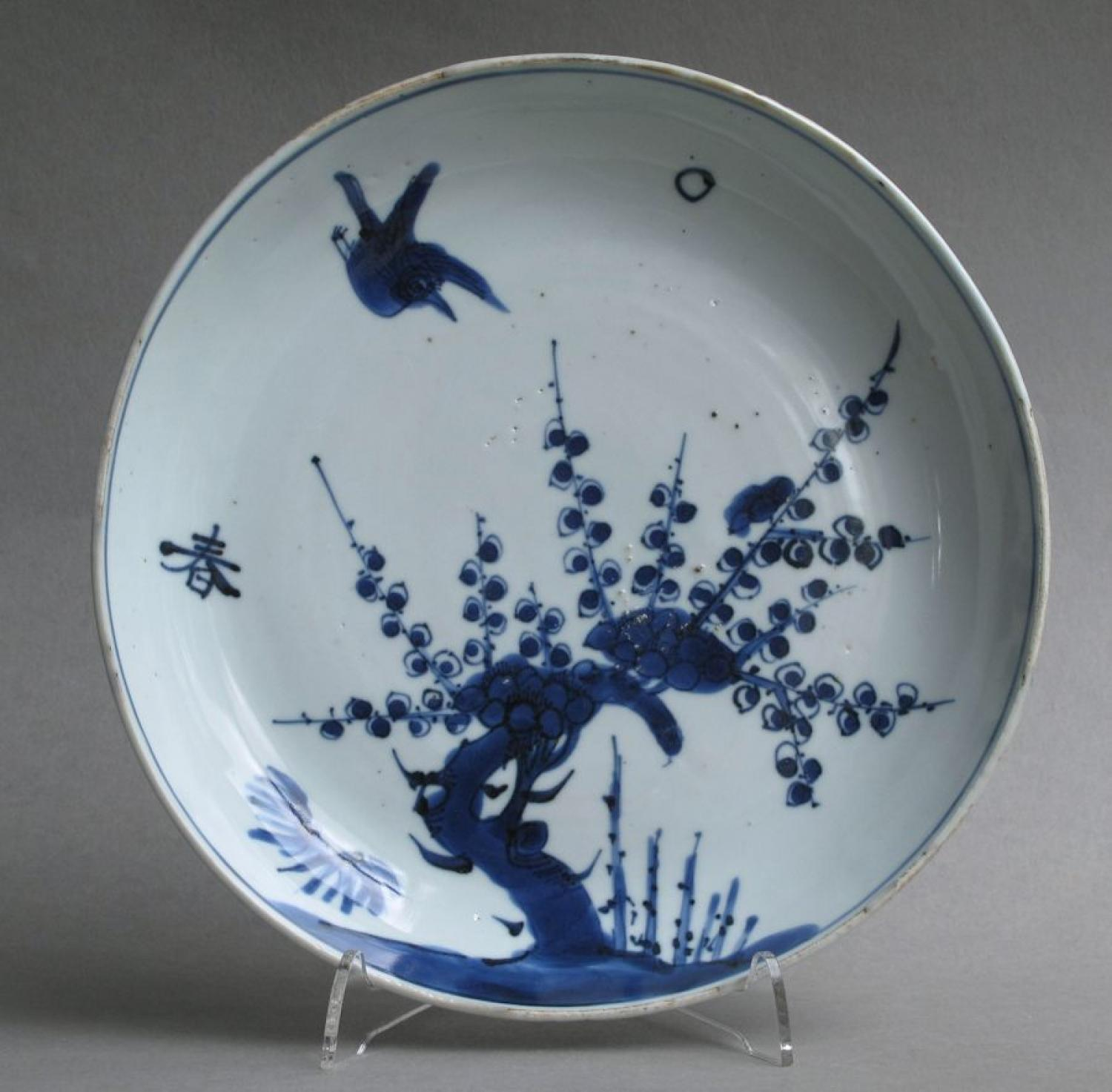 Chinese late Ming 'Spring' dish, Tianqi
