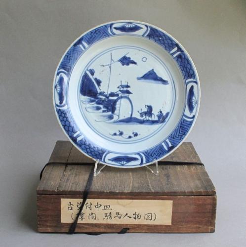Chinese late Ming dish, Tianqi