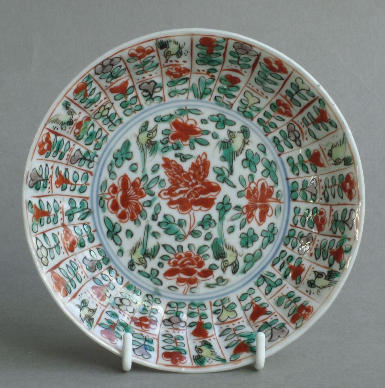 Chinese famille verte saucer hare mark Kangxi
