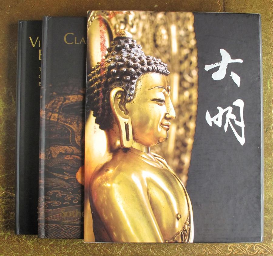 Sotheby's Hong Kong Pure Ming