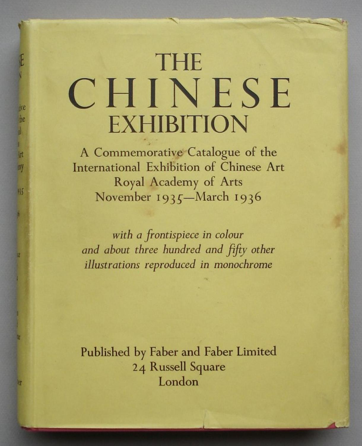 Royal Academy of Arts Chinese Exhibition