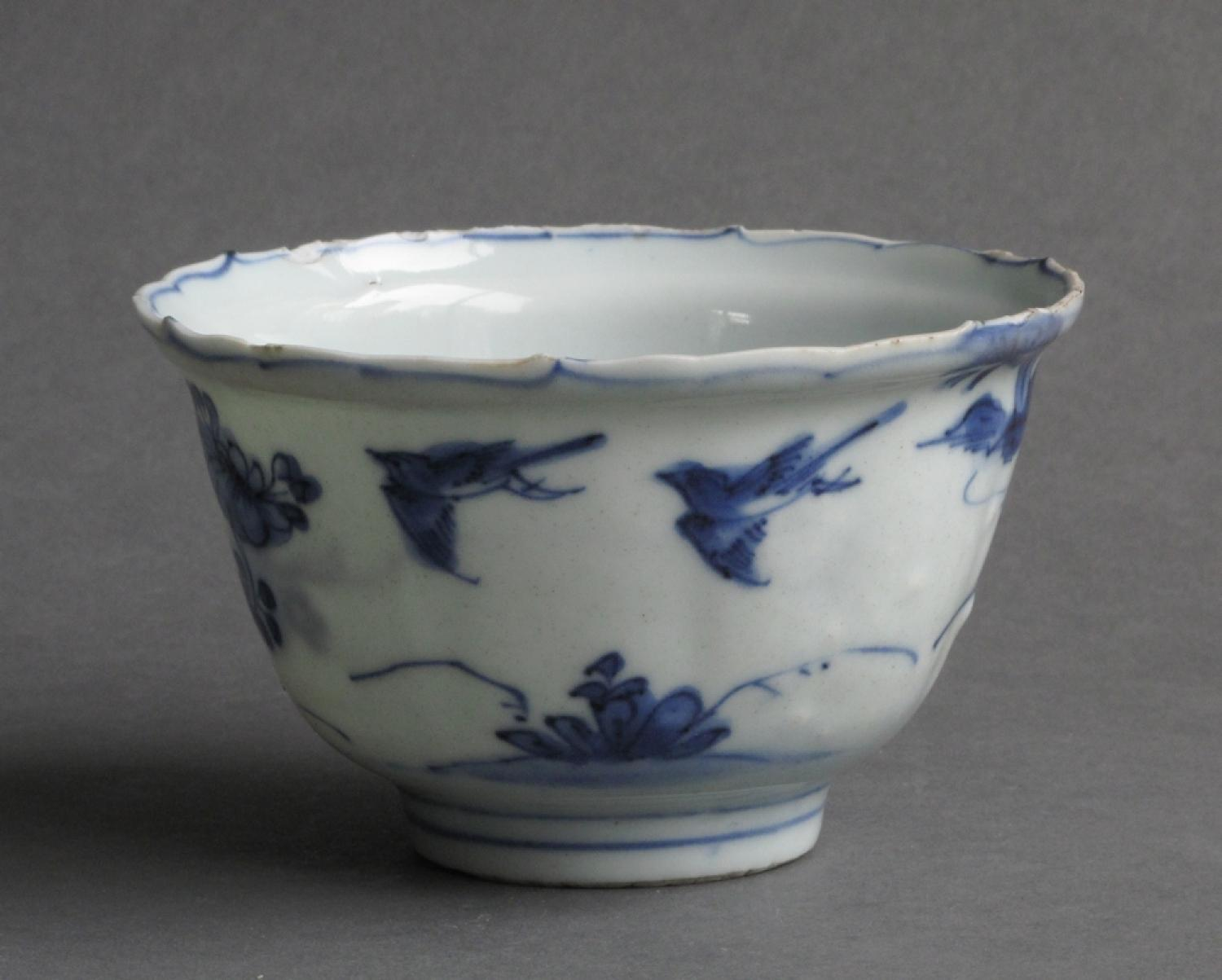 Small Chinese late Ming crow cup
