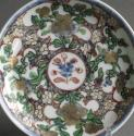 Chinese coffee cup & saucer with London decor - picture 3
