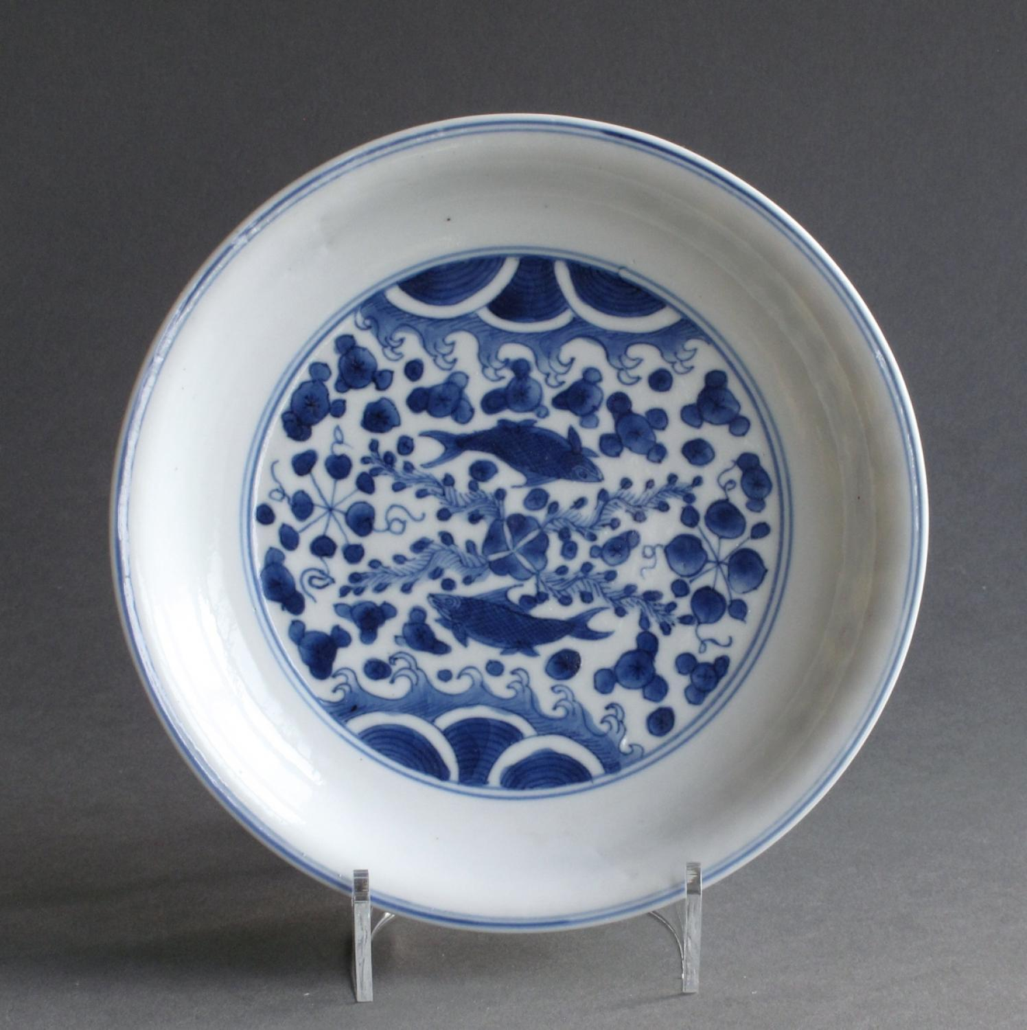 Good Chinese saucer dish Kangxi or Yongzheng