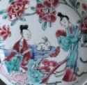 Chinese famille rose teabowl & saucer - picture 3