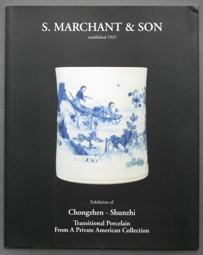 Marchant: Chongzhen-Shunzhi porcelain