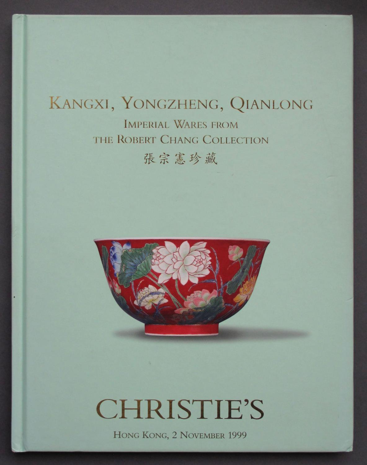 Christies catalogue Robert Chang collection