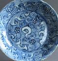 A Shunzhi or early Kangxi dish - picture 2