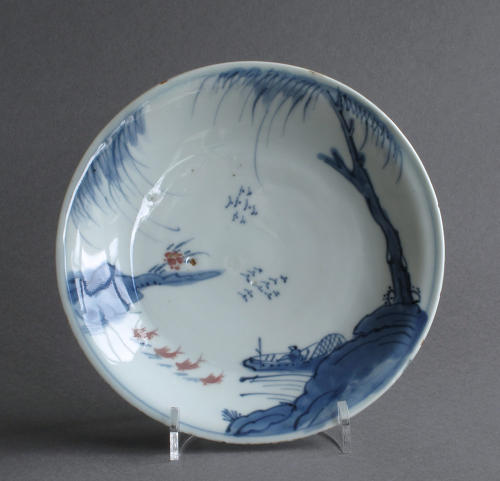Chinese late Ming dish with underglaze blue & red