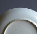 Small Chinese armorial dish, Qianlong - picture 4