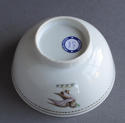 A small Chinese armorial bowl, Qianlong - picture 2