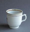 A Chinese armorial coffee cup & saucer Qianlong - picture 4