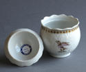 A Chinese armorial custard cup, Qianlong - picture 2