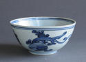 A Chinese late Ming bowl with chi dragons, early C17th - picture 1