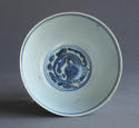 A Chinese late Ming bowl with chi dragons, early C17th - picture 2
