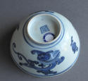 A Chinese late Ming bowl with chi dragons, early C17th - picture 3
