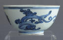 A Chinese late Ming bowl with chi dragons, early C17th - picture 4