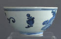 A Chinese late Ming bowl with chi dragons, early C17th - picture 5