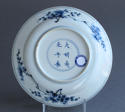 A Chinese 'prunus and cracked ice' plate, Kangxi - picture 4