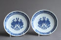 A rare pair of Chinese export Dutch armorial saucers c1735 - picture 1