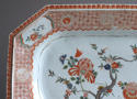 A Chinese export famille verte serving platter, Kangxi - picture 5
