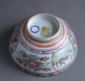 A Chinese bowl with Dutch decoration of people and rabbits, Qianlong - picture 5