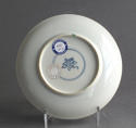 A Chinese famille verte saucer, Kangxi - picture 3