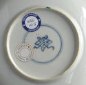 A Chinese famille verte saucer, Kangxi - picture 4