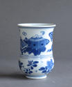 A good small Chinese mug, Kangxi - picture 2