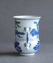 A good small Chinese mug, Kangxi - picture 4