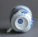 A good small Chinese mug, Kangxi - picture 5