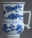 A good small Chinese mug, Kangxi - picture 7