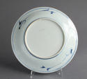 A good Chinese dish with landscape, early Kangxi - picture 4