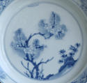 A good quality small Chinese prunus blossom plate, Kangxi - picture 2