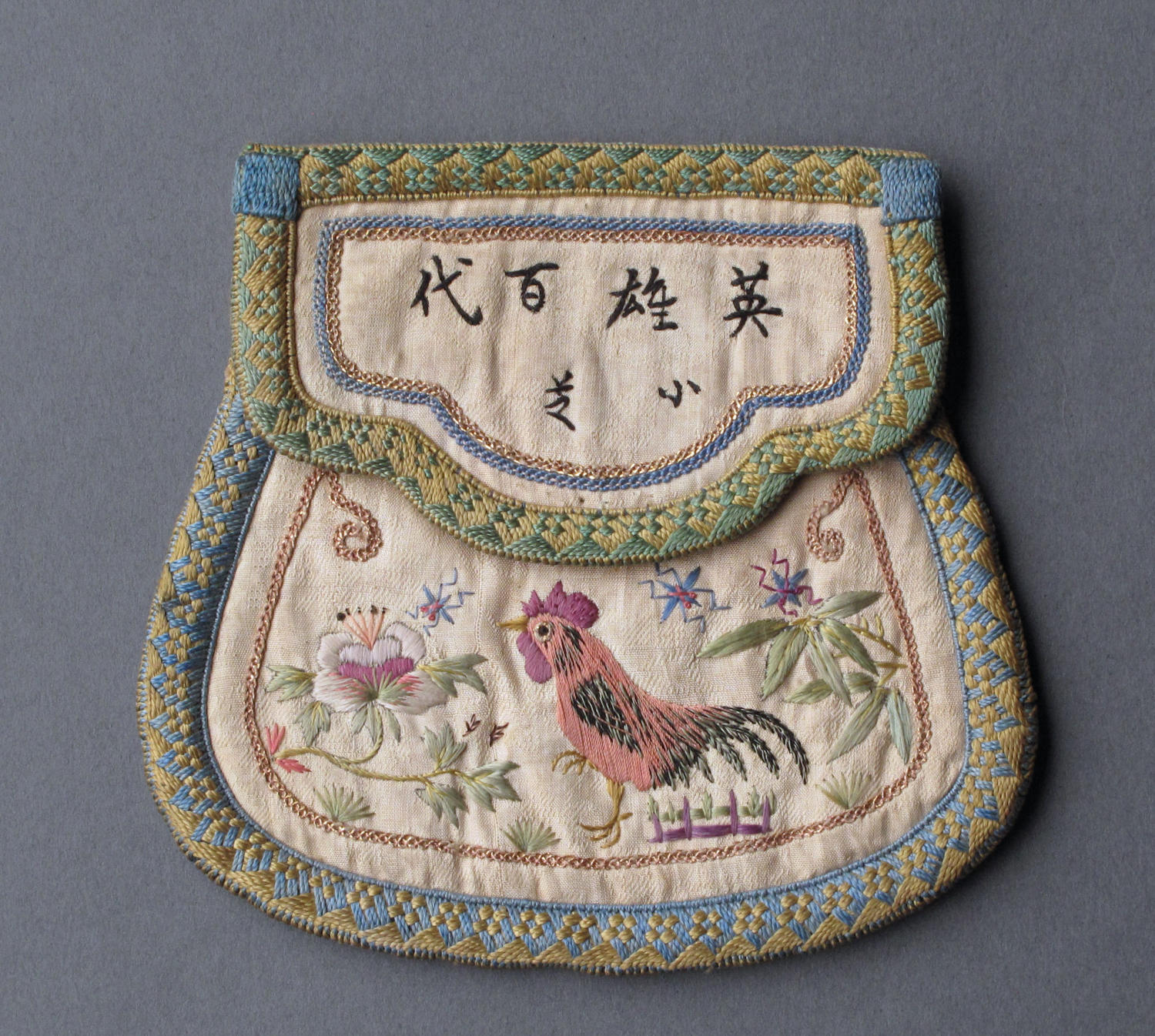A Chinese silk purse with cockerel decoration c1900