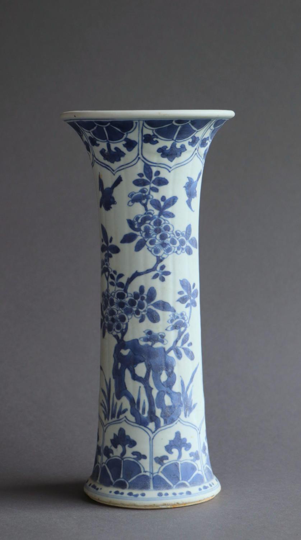 A Chinese 'Blue Chrysanthemum' shipwreck vase, Kangxi