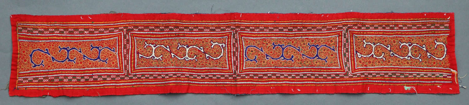 A Miao minority Chinese hand embroidered panel from Southern China
