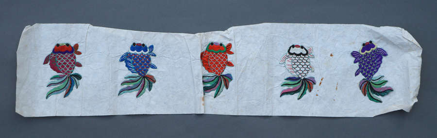 A set of 5 early C20th Chinese silk appliqués of fish